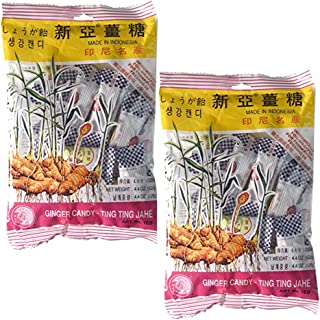 Ting Ting Jahe Ginger Candy [ 2 Packs ] 4.4oz-125g 생강캔디