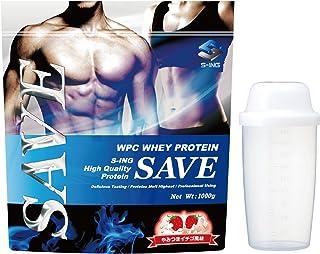 【シェイカー付】SAVE プロテイン やみつきイチゴ風味 1kg 美味しいWPC ホエイプロテイン 乳酸菌・バイオペリン・エンザミン酵素配合
