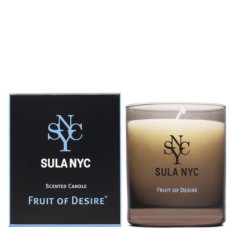 服かろうじてめまいSULA NYC SCENTED CANDLE FRIT OF DESIRE スーラNYC センティッドキャンドル フルーツ?オブ?ディザイアー