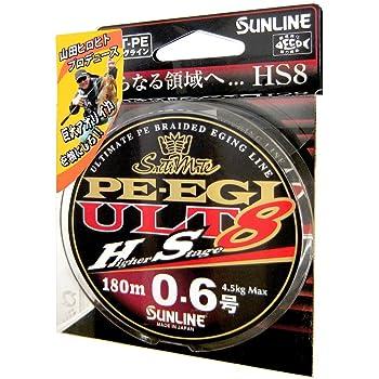 サンライン(SUNLINE) PEライン ソルティメイト PEエギ ULT HS8 180m 0.6号 4.5kg 8本 ホワイト・ピンク・ライトグリーン