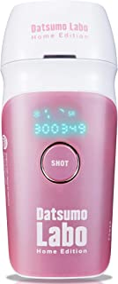 脱毛ラボ ホームエディション (ピンク) 家庭用光美容器 男女兼用