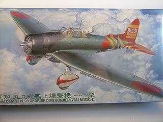 Hasegawa Models---1/48 Scale Japanese WW II Carrier Dive Bomber