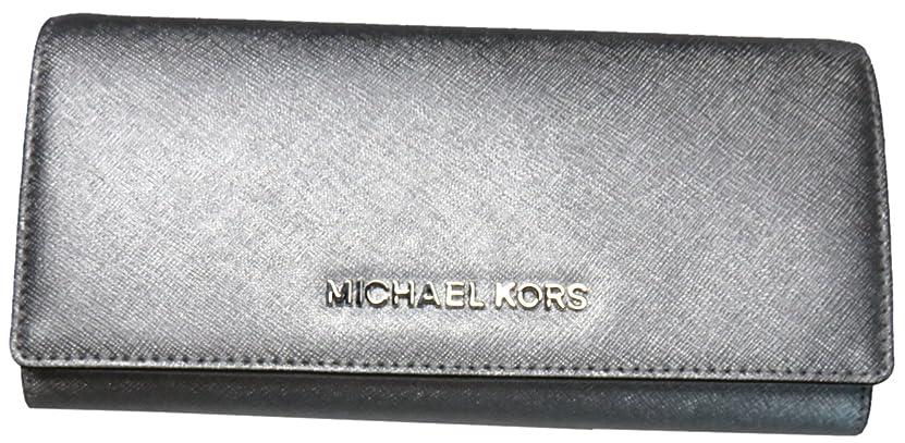 化学者集計コンデンサーMichael Kors (マイケルコース)ジェットセットトラベルキャリーオールサフィアーノレザー財布