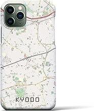 【経堂】地図柄iPhoneケース(バックカバータイプ・ナチュラル)iPhone 11 Pro 用 <全国300以上の品揃え> シンプル おしゃれ 大人 個性的 耐衝撃素材のiPhoneカバー(アイフォンケース アイフォンカバー スマホケース スマホカバー)