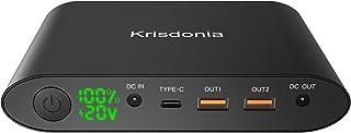 Krisdonia Portable Laptop Charger 92.5Wh/25000mAh Travel Laptop Power Bank External Battery Pack for Laptop, Smartphone, C...