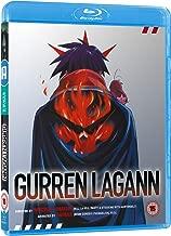 Gurren Lagann Complete Blu-ray