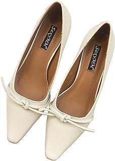 QZUnique Women's Elegant Ladies' High Heels, Pointed Toe Shoes For Party, Dance 7 B(M) US Apricot
