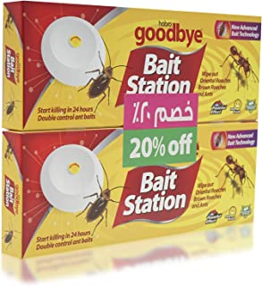 Good Bye Bait Station - 2 Pieces