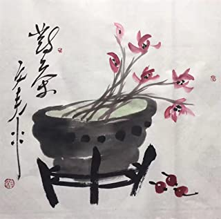 AM003 Hmayart Top Quality Double Layer Chinese Xuan Paper/Rice Paper for Brush Ink Calligraphy/Sumi Painting/Gongbi Painting 7 Sheets (54.33in) with Gift Box (semi-Sized Double Xuan)