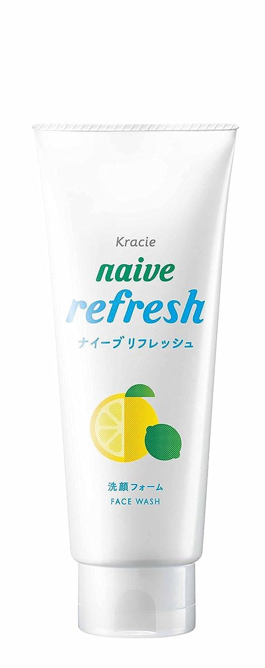 試験けん引明るいナイーブ リフレッシュ洗顔フォーム (海泥配合) 130g