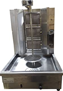 Best used gas gyro machine Reviews