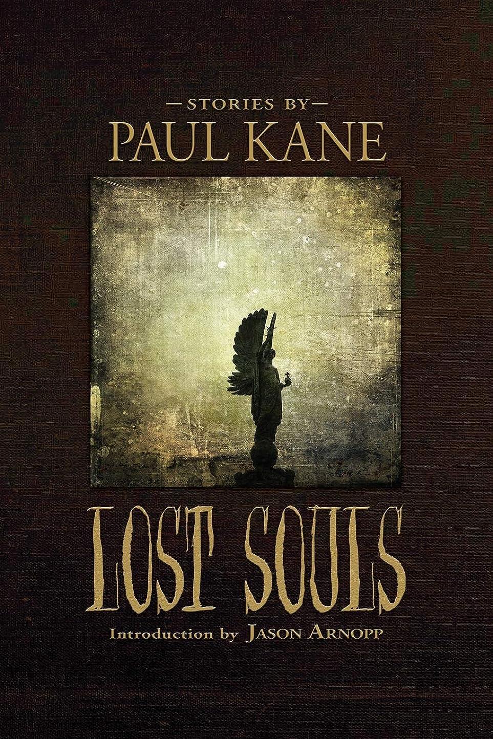 集計強大な同行するLost Souls
