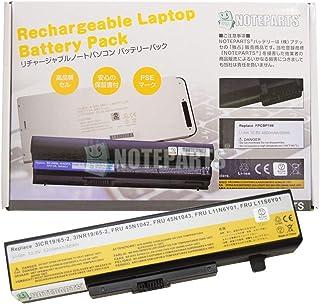 【NOTEPARTS】レノボ ThinkPad Edge E430 E430c E435 E530 E530c E535 用 6セル バッテリー 0A36311対応