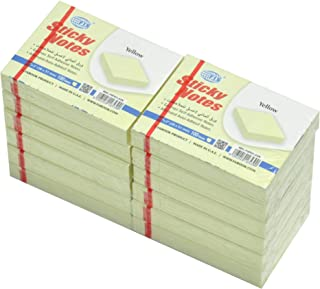 FIS Sticky Note Pads, Yellow, (100 Sheets x 12 Pieces), 1.5 x 2 Inch Size - FSPO1.52N