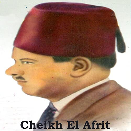 cheikh el afrite mp3