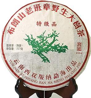 357g (12.59 Oz) 2004 Year Bulang Laobanzhang Wild Ancient Tree Gongting Ripe Cake Pu'er Puerh Puer Tea Pu-erh thee