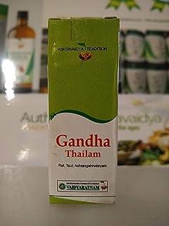 VAIDYARATNAM Gandha Thailam (10ml)