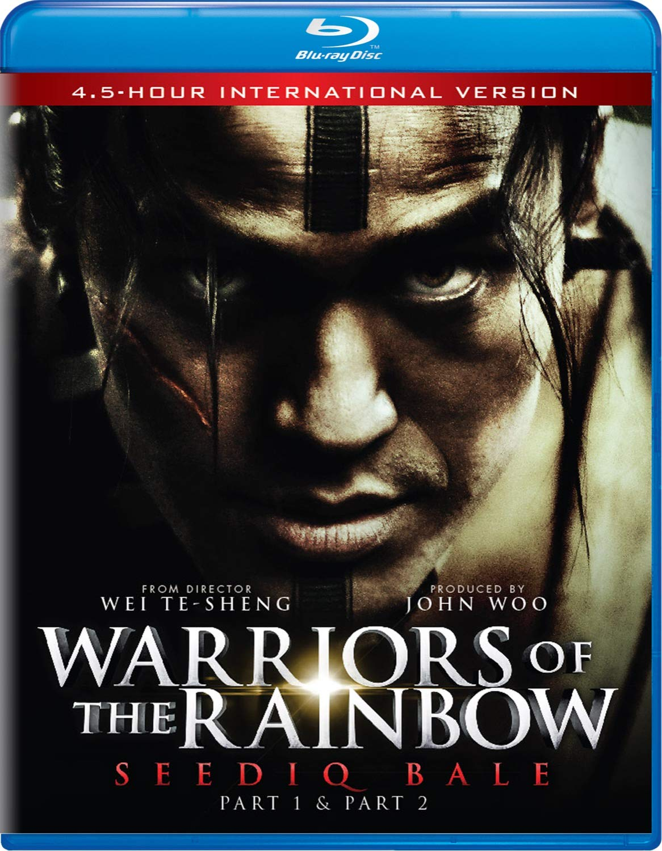 Warriors of the Bale Milwaukee Mall Seediq Rainbow