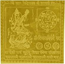 Mahan Siddhidayak Shree Saraswati Yantra in Thick Copper/Gold Plated/Pure Silver Premium Quality Blessed and Energized (3 ...