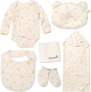 WithOrganic Newborn Gift Set   100% Organic Certified Cotton   7 Pieces   for Baby Boy or Girl