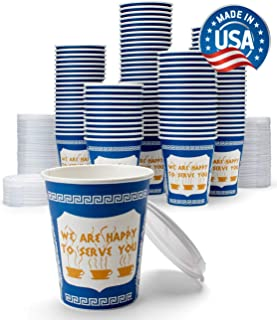 NY Coffee Cup 10 oz Disposable Paper Coffee Cups with Lids - 100 Pack