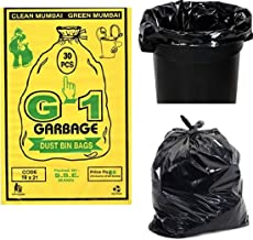G-1 Garbage Bags Medium Size Black Color 19 x 21 inch - 1800 Pieces
