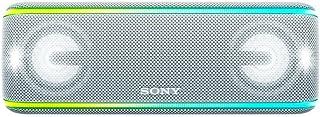 Sony SRS-XB41W Wireless Speaker White