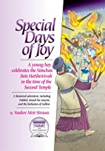 Special Days of Joy:A young boy celebrates the Simchas Beis HaSho eivah in the time of the Second Temple
