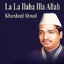 Aaj Ashk Mere Naat Sunain