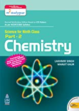 Science for Ninth Class Part 2 Chemistry (Old Edition)