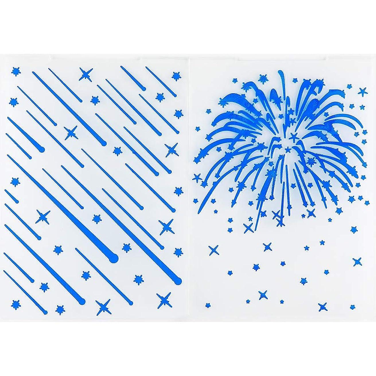 MaGuo Fireworks Meteors Embossing Folders for DIY Scrapbooking Photo Album Card Making Decorative