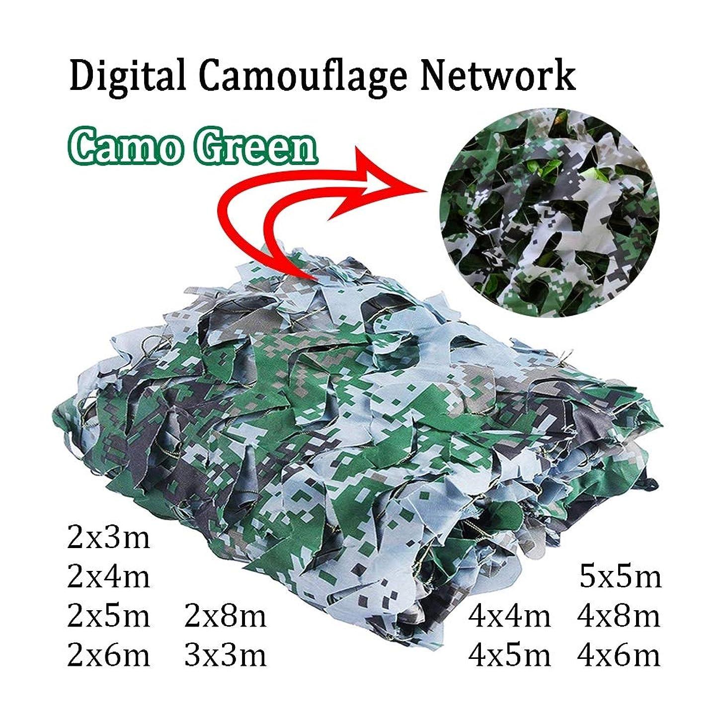 会計士もっともらしい州3X6m /アウトドアキャンプ迷彩ネットカモ軍事ネットカーカバー陸軍ハイキング日シェルターテント狩猟ブラインドFOTアウトドア隠し撮影9.8x19.7ft (Color : -, Size : 2x8m/6.6x26ft)