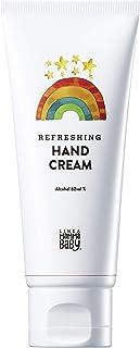 ママベビー リフレッシングハンドクリーム 植物発酵 アルコール 62vol%『 清潔 & 保湿 衛生ハンドクリーム 』