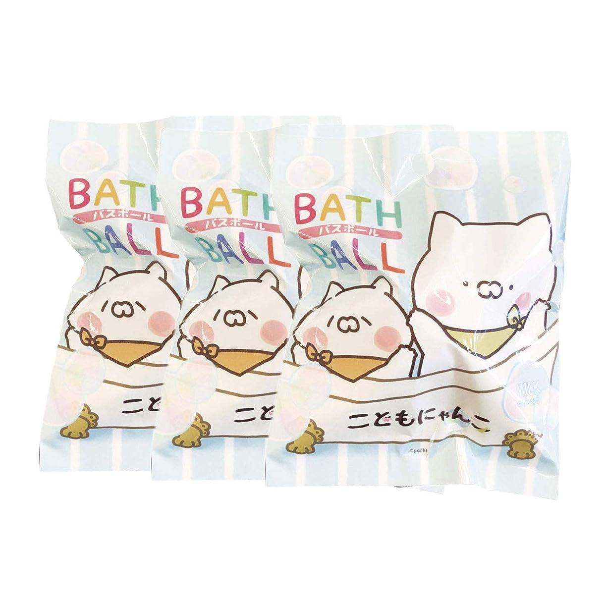 描写美容師孤独こどもにゃんこ 入浴剤 バスボール 3個セット おまけ付き ミルクの香り 50g ABD-043-001