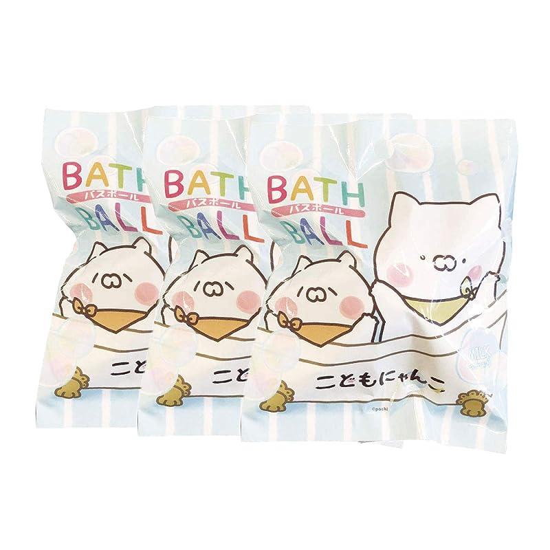 信じられないモロニックプラカードこどもにゃんこ 入浴剤 バスボール 3個セット おまけ付き ミルクの香り 50g ABD-043-001