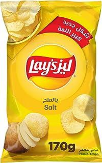 Lay's Salt 165gm