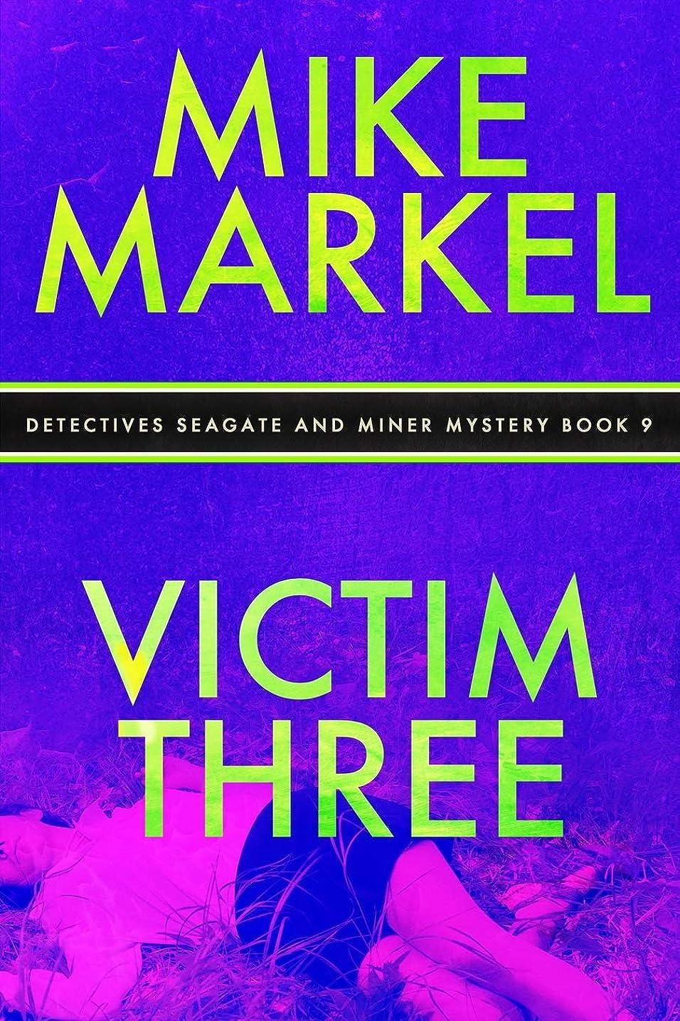 平和的好ましいたくさんVictim Three: Detectives Seagate and Miner Mystery (Book 9)