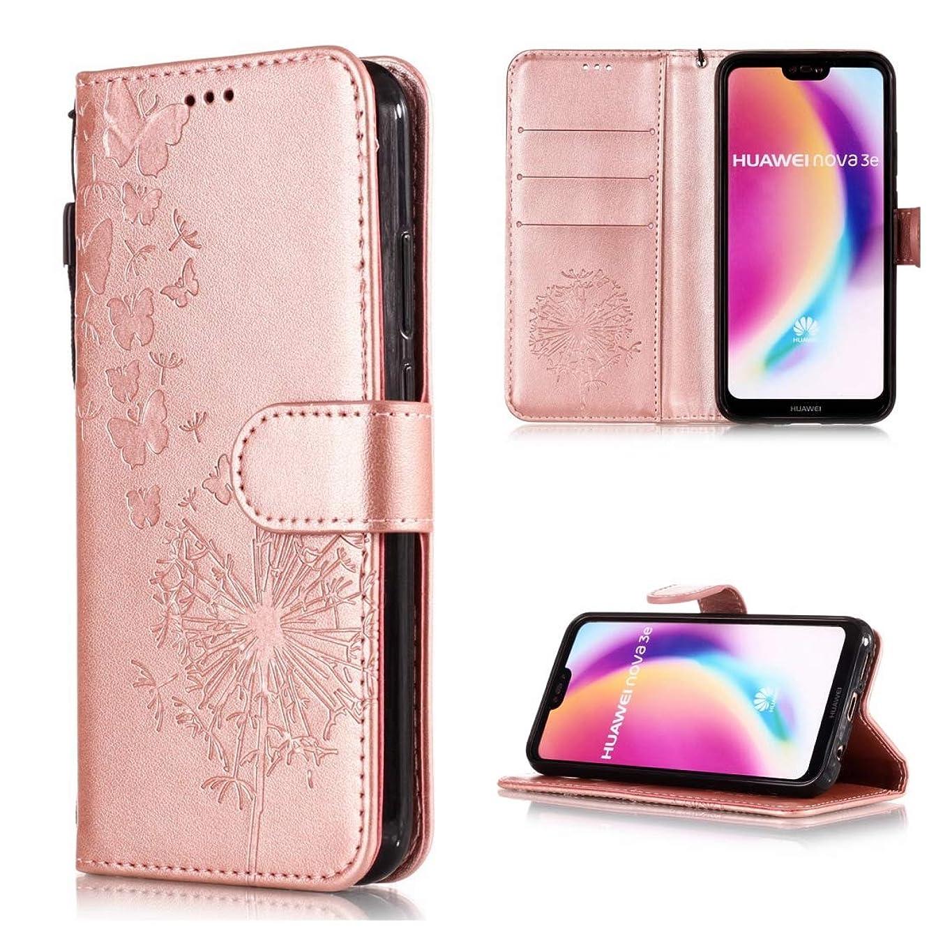 シネマ冷ややかな区画WTYD 電話アクセサリー Huawei P20 Lite/Nova 3e用ヴィンテージエンボス花柄タンポポ模様フラワーレザーケース、カードスロット&ホルダー&財布&ストラップ 電話使用 (Color : Rose Gold)