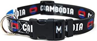 PatriaPet Dog Collar with Cambodia Soccer Design | Great for National Holidays, Special Events, Festivals, Independence Days and Every Day Strong Safe USA Made | XSmall Small Medium Large