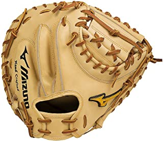 Mizuno Pro Series Baseball Gloves