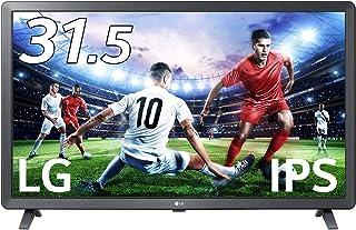LG モニター ディスプレイ 32MN62HM-PJ 31.5インチ/フルHD/IPS 非光沢/HDMI×2/USBファイル再生対応/スピーカー搭載/リモコン付属