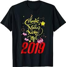 Chuc mung nam moi 2019 tshirt Year of the pig
