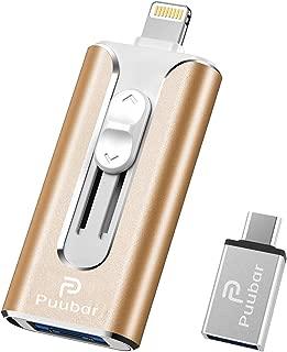 Puubar USBメモリ フラッシュドライブ iPhoneメモリ 人気 フラッシュメモリー 一本四役 スライド式 USB3.0 高速データ転送 iPhone/PC/Android/iPad対応 スマホ 容量不足解消 パスワード保護 Type-C変換アダプター付属 日本語取扱説明書付き (32GB, ゴールデン)