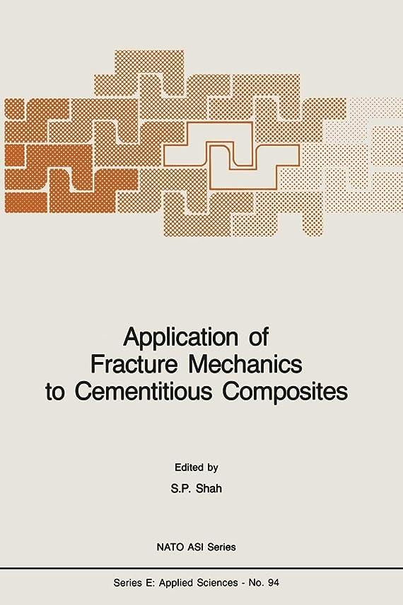 怠見捨てる浮浪者Application of Fracture Mechanics to Cementitious Composites (Nato Science Series E:)