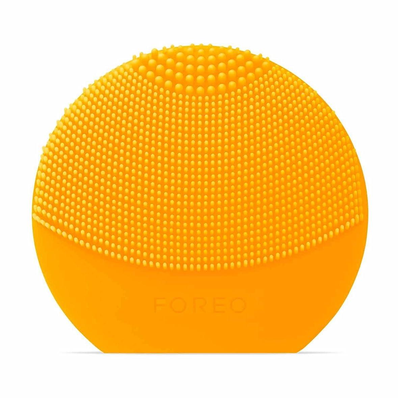 実行するラジエーターぜいたくFOREO LUNA Play Plus サンフラワーイエロー シリコーン製 音波振動 電動洗顔ブラシ 電池式