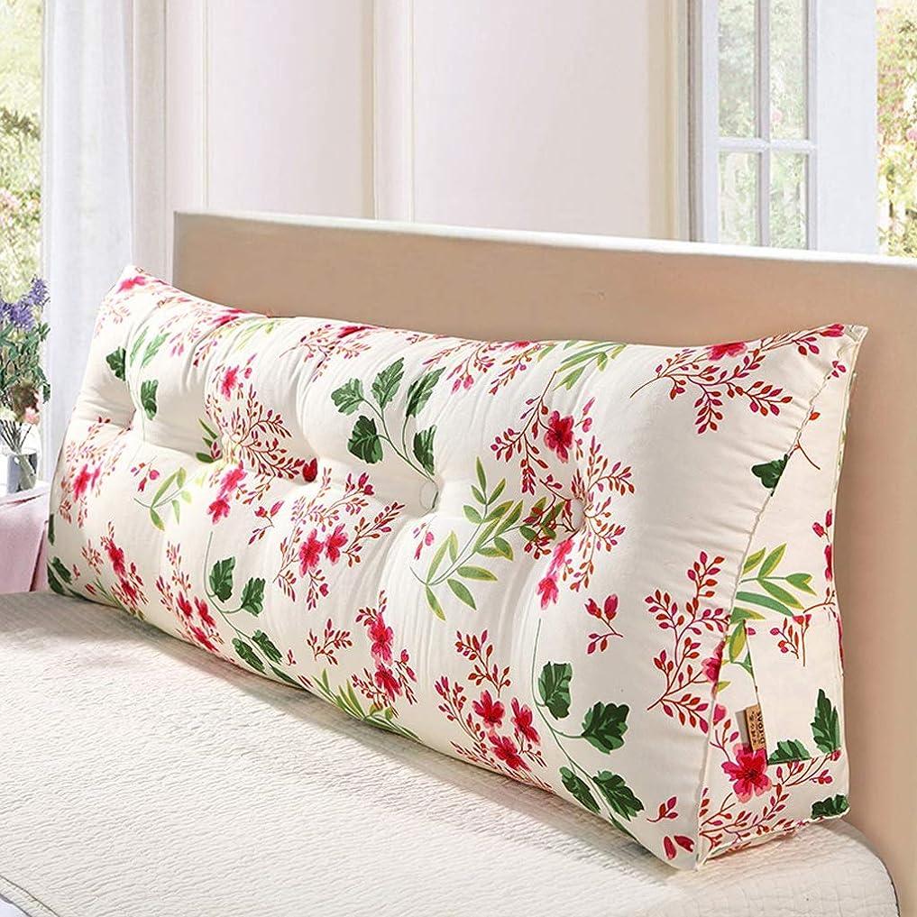 光臭いブラストLLSDD 100パーセントポリエステルクッション大型枕、ヘッドレスト背もたれ枕、ソファオフィスチェア読書ベッド休憩枕150×20×50 cm(59×7.8×19.6インチ)