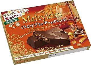 明治 メルティーキッスくちどけブランデー&オレンジ 4本 ×10count