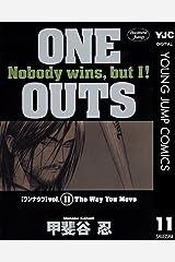 ONE OUTS 11 (ヤングジャンプコミックスDIGITAL) Kindle版