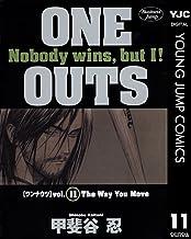 表紙: ONE OUTS 11 (ヤングジャンプコミックスDIGITAL) | 甲斐谷忍