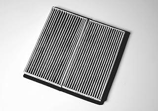 Mente 高性能カーエアコンフィルター ホンダインテグラ/エディックス/シビックフェリオ/CR-V/エレメント TMCF-H01